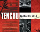 Tenchu: La ira del cielo