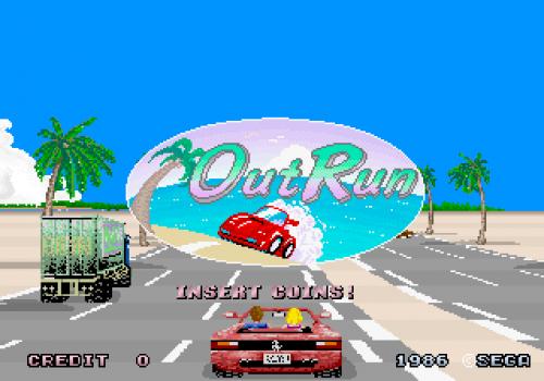 Out_Run_title_(arcade)